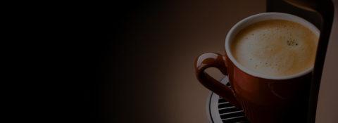 Взбодрись отличным зерновым кофе